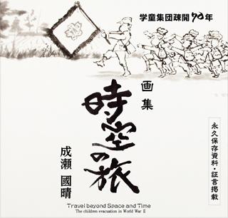 320ハイコン表紙.jpg