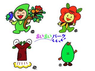 あいちゃんトリオ32.jpg