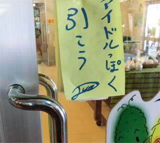 ドア紙32.jpg