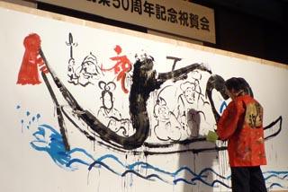 中島コラボ.jpg