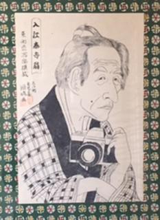 入江32.jpg