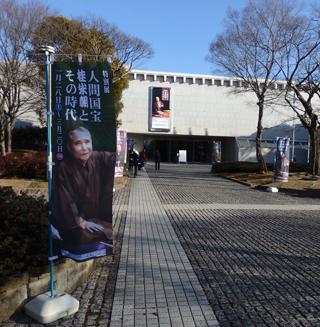 姫路博32.jpg