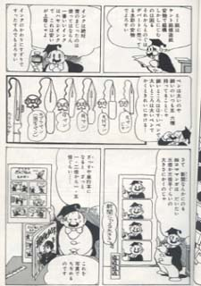 漫画大学2.jpg