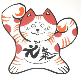 猫のコピー.jpg