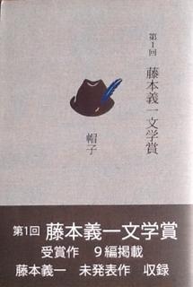 義一賞本32.jpg