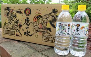 虎の水32.jpg