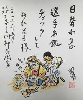 虎川柳5月32.jpg