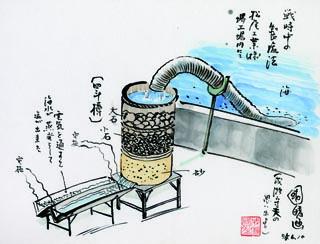 製塩樽32.jpg