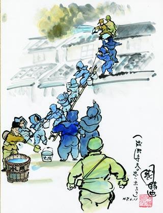 防火はしご320.jpg