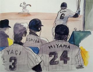wadahiyama 32.jpg